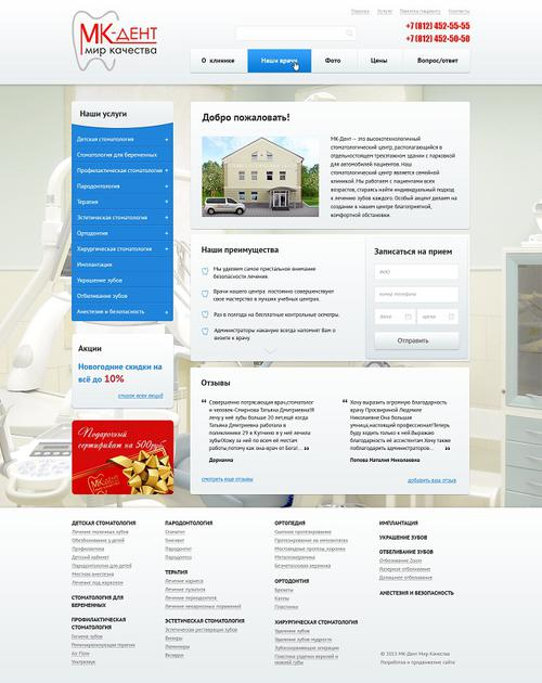 home_showcase_portfolio_list1