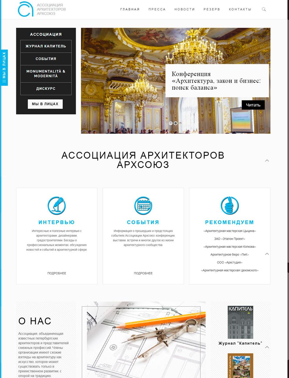 Поисковое продвижение сайтов и контекстная реклама