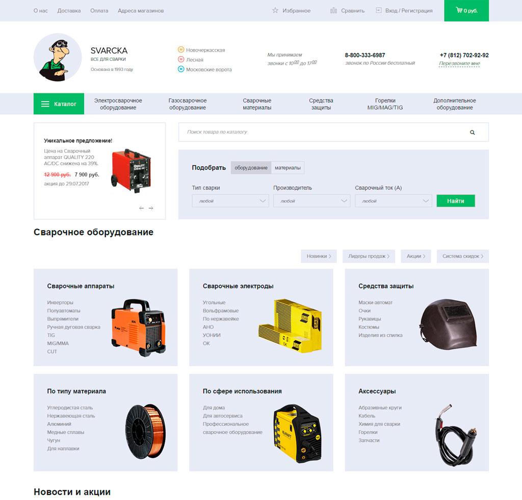 Разработка продвижение web сайтов контекстная реклама прогонка xrumer Воркута